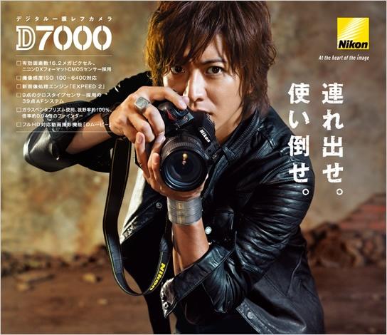 #Japan #Takuya_Kimura #Nikon #D7000 ads