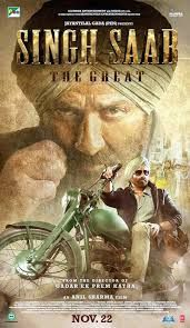 Title Song of Singh Sahab the Great Video