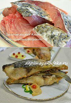 Рыба в мультиварке рецепт | Записная книжка рецептов Анюты