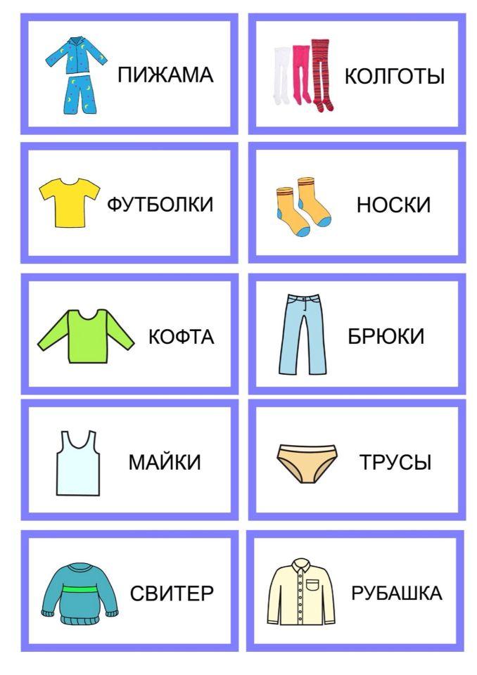 Ярлычки для детской гардеробной - Labels for children's wardrobe
