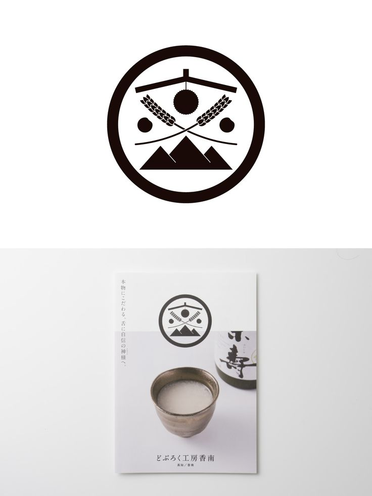INFINITEA REBRAND: Symbolmark
