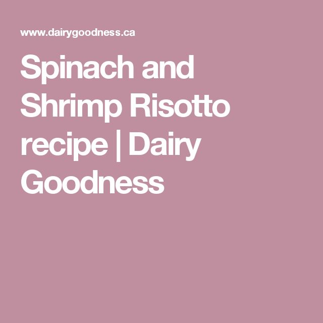 Spinach and Shrimp Risotto recipe | Dairy Goodness
