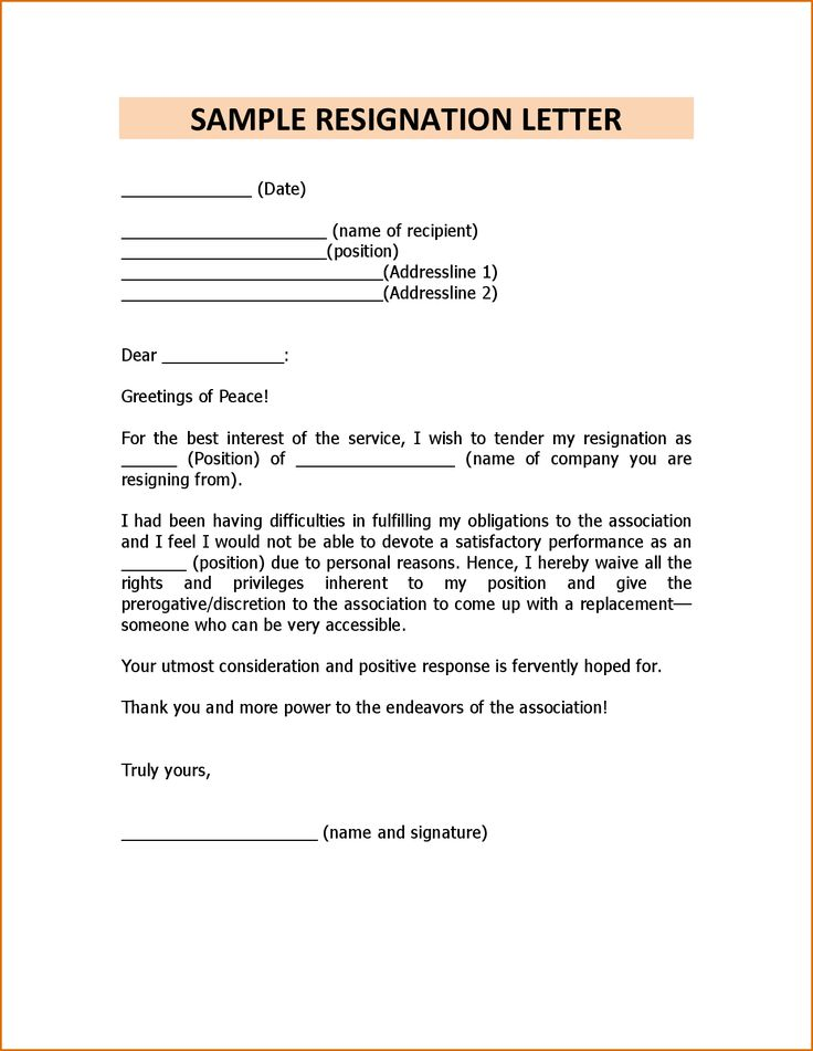 How Write Resignation Letter How To Write A Resignation Letter