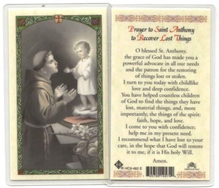 St Anthony - Prayer for lost things