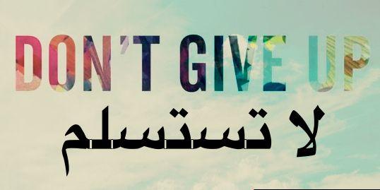 DesertRose,;,لا تستسلم Don't give up,;,