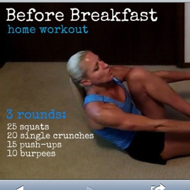 Fast, simple, effective workout to start your day!