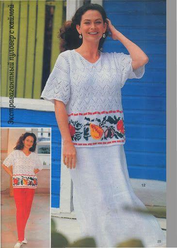 Diana маленькая № 6 1997 - Мира 3 (RETRO) - Álbumes web de Picasa