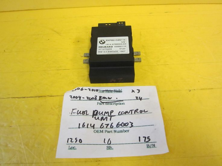 This Control Unit is for BMW , BMW X3, BMW Z4.The year(s) that compatible with this part is(are): 2004, 2005, 2006, 2007, 2008, 2009, 2010.This Control Unit is for Front of your vehicle.Please compare the part number(s): 16146766003-16.14 6 766 003 make sure to check with your local dealer before purchasing it.the product is in a very good condition, this is a fuel pump control unit
