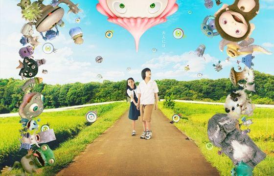 """Juxtapoz Magazine - """"Jellyfish Eyes,"""" The First Film by Takashi Murakami:"""