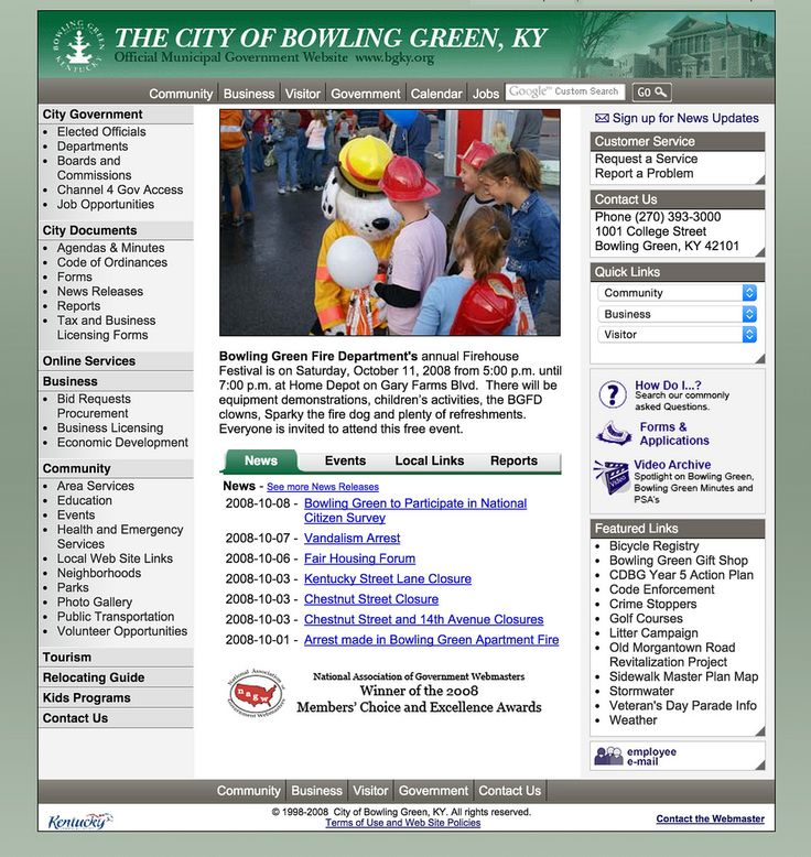City of Bowling Green, KY | by NAGW