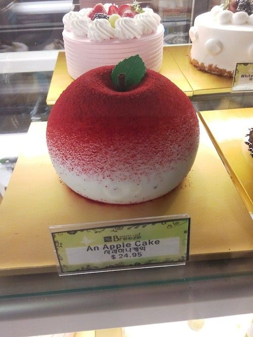 Apple cake in a Japanese bakery <3