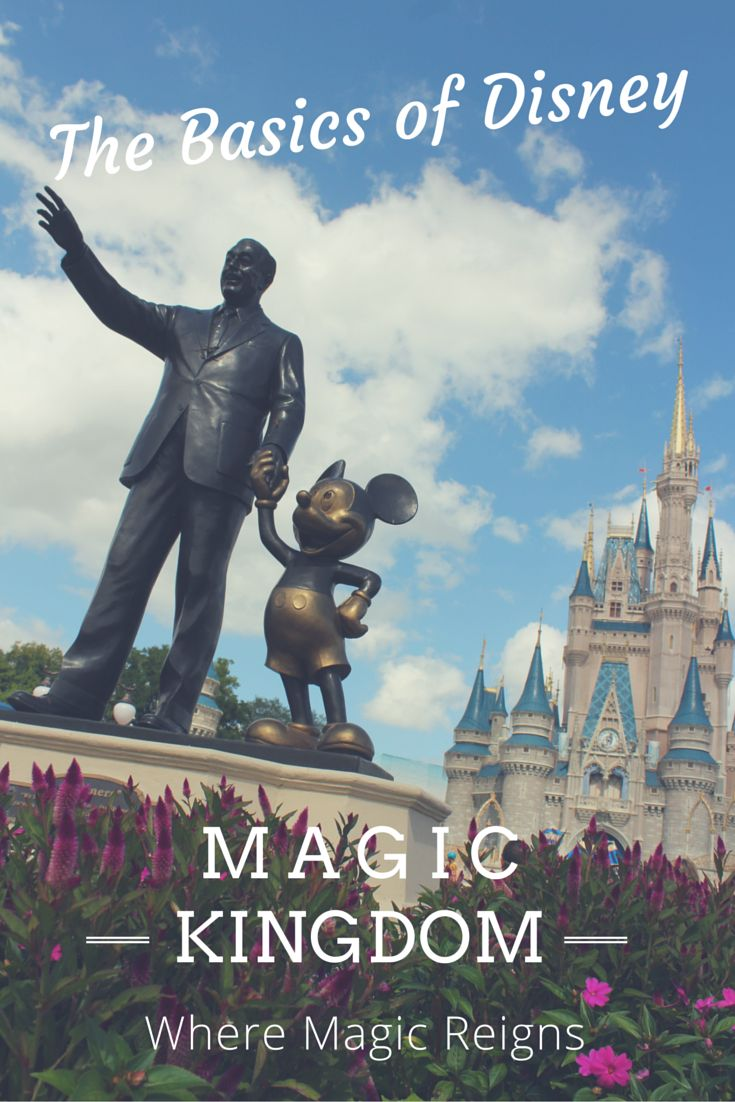 Places I Will Go: The Magic Kingdom: Where Fantasy Reigns
