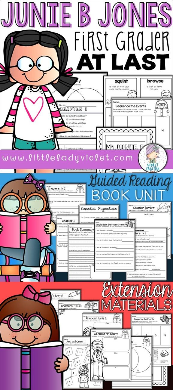 Junie B. Jones First Grader At Last Comprehension Unit and Guided Reading Study