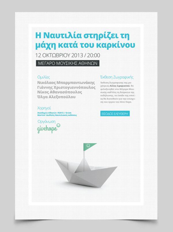 Maritime & Give Hope - Event Poster by Elena Liakou, via Behance