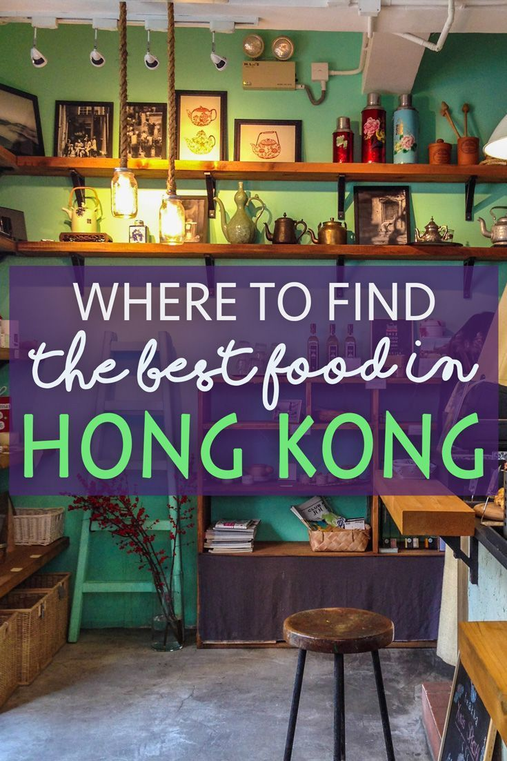Hong Kong. It's a big, bustling, brimming with options kind of city. It is made up of two different sides; one being Kowloon and the other called Central, divided by Victoria Harbour. Kowloon has ove