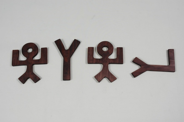 yahweh in hebrew writing alphabet