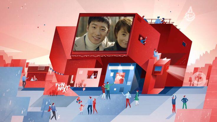 tvN NEXT