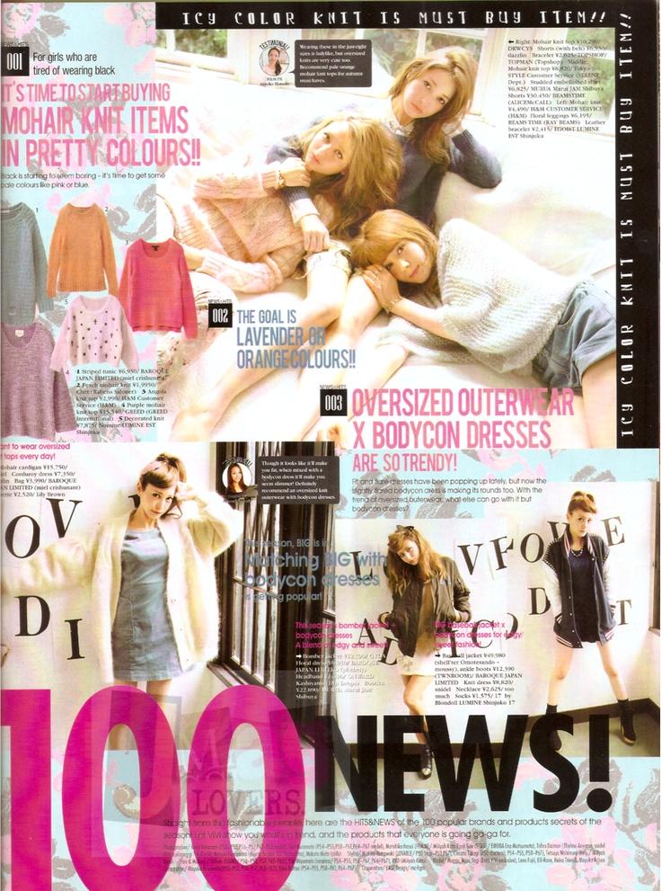 #ViVi #English Dec2012(2)   ViVi : Japanese Gals Fashion ...