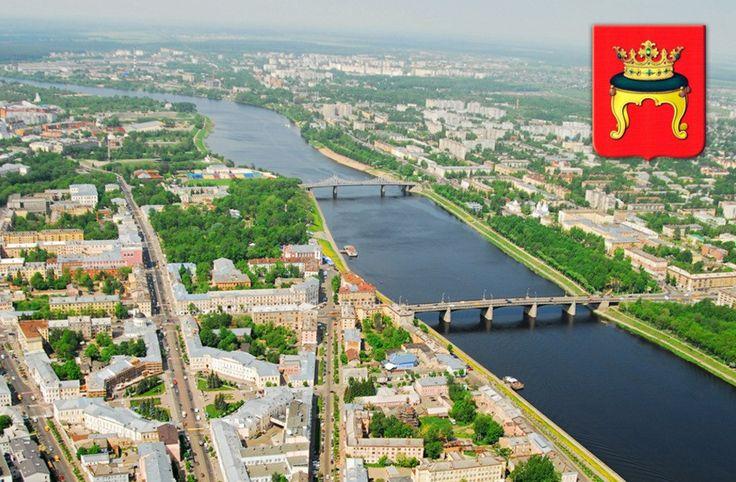 День города Тверь 2015. Программа праздника
