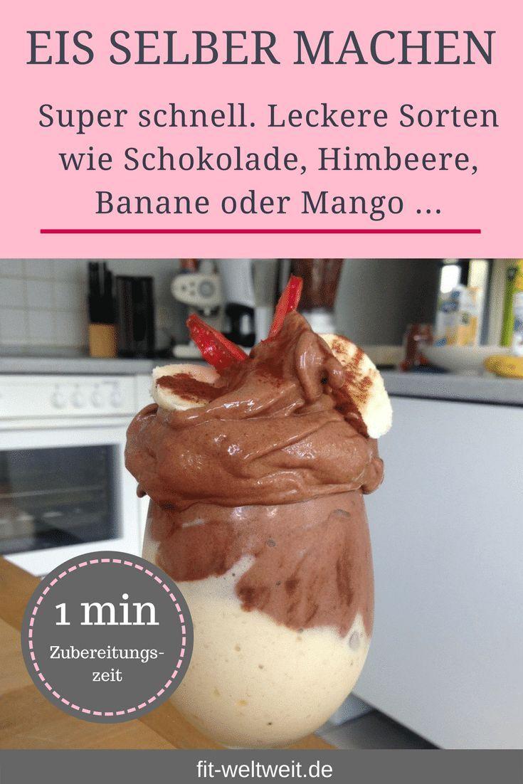 Eis selber machen ohne Eismaschine (vegan & zuckerfrei) 3 Minuten Rezept
