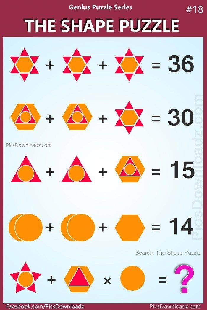 The Shape Puzzle Genius Puzzle Series 18 Best Logical Math Puzzles 90 Will Fail To Answer This Viral Math Puzzle T Maths Puzzles Shape Puzzles Logic Math