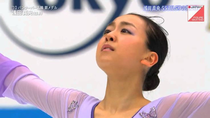 Japan Open 2015. Mao Asada - FS