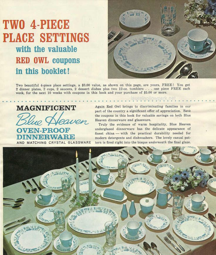 Retro Blue Heaven dishes grocery premium promotion from Red Owl, photo credit Laurel Hollow Park