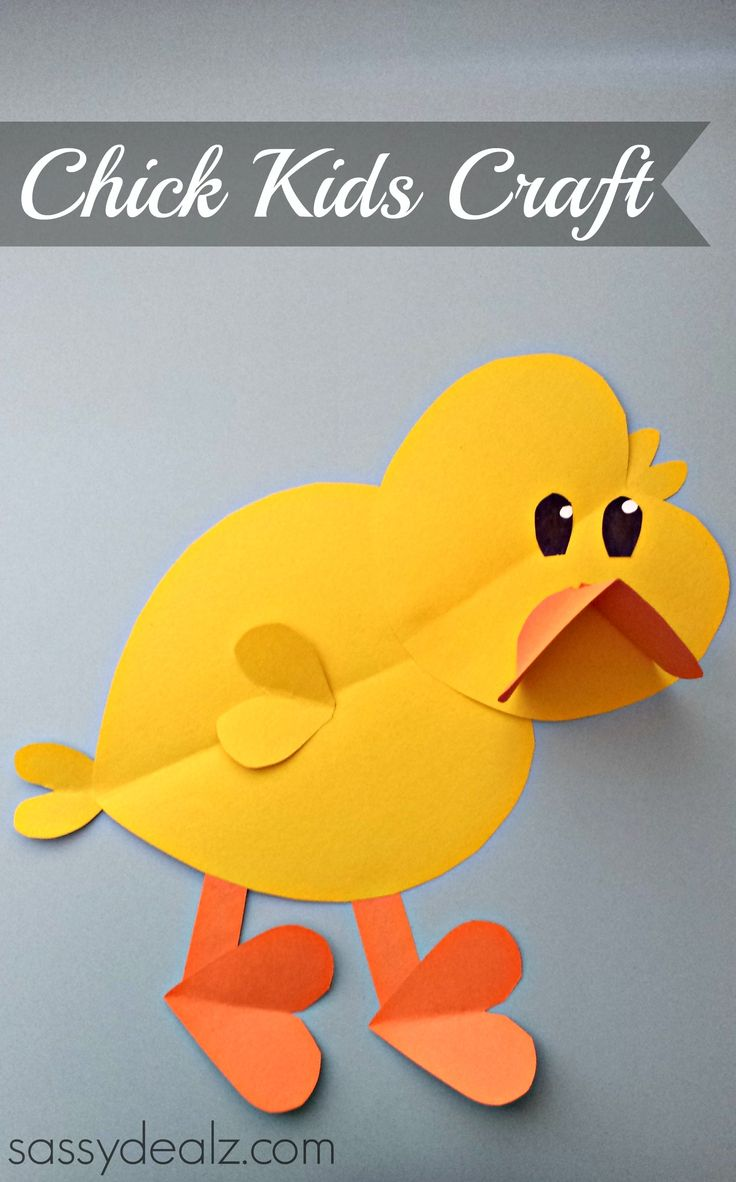 Construction Paper Easter Chick Crafts