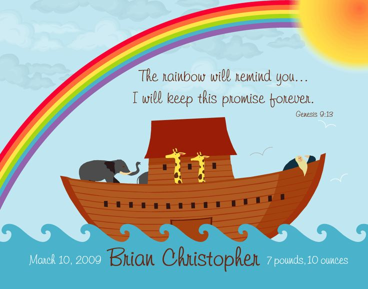 Noahs Ark Nursery Quotes. QuotesGram by @quotesgram