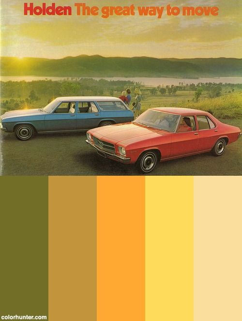Hq Holden Kingswood, Mid Seventies Color Scheme
