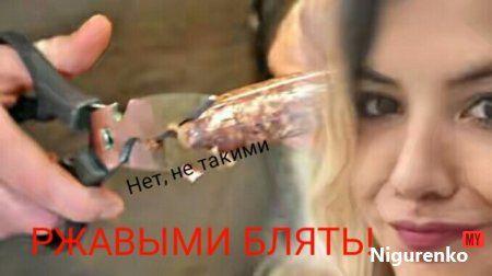 Молодая пелотка отрезала любовнику член ржавыми ножницами