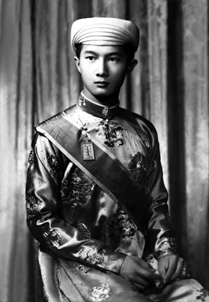Crown Prince Bao Long
