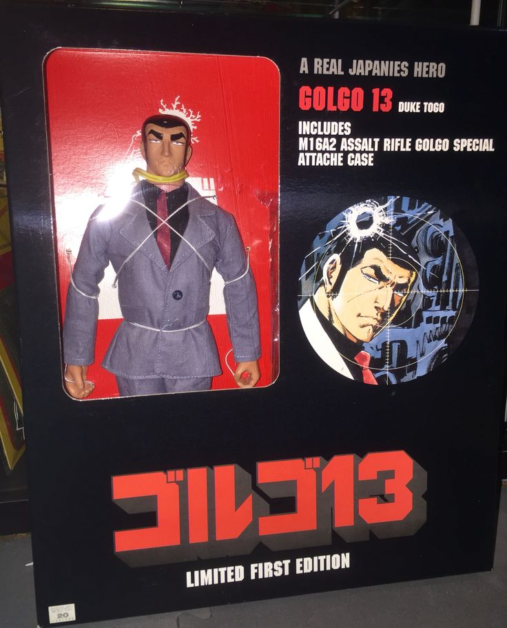 41 Best Images About Golgo 13 On Pinterest