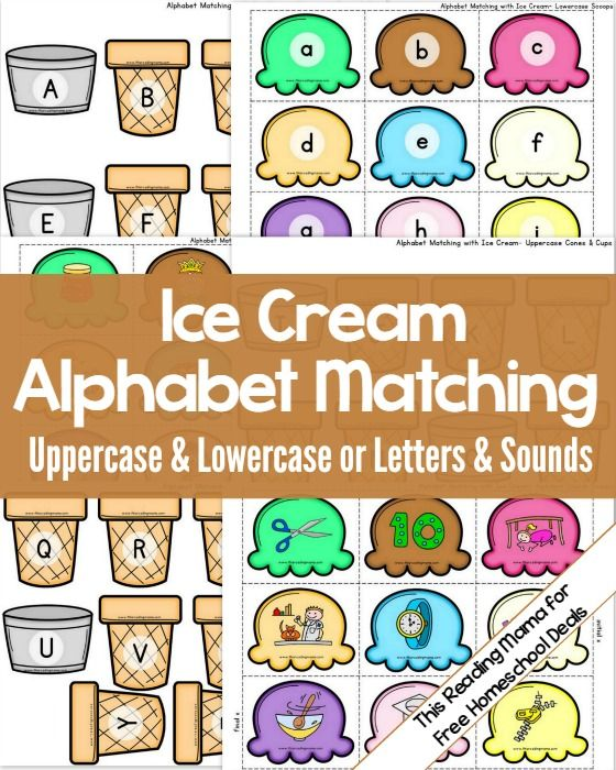 Ice Cream Alphabet Matching for Uppercase-Lowercase Letters.