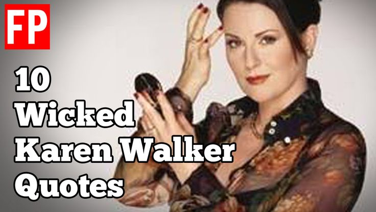 Here are some appalling quotes of Karen Walker from across the seasons of our favorite show Will and Grace!
