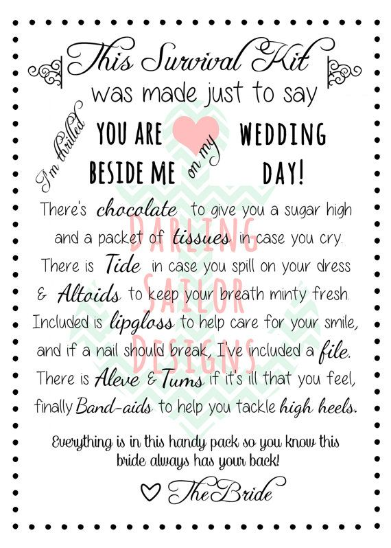 Instant Download and Print! Bridesmaid Survival Kit Poem by DarlingSailorDesigns on Etsy, $3.00