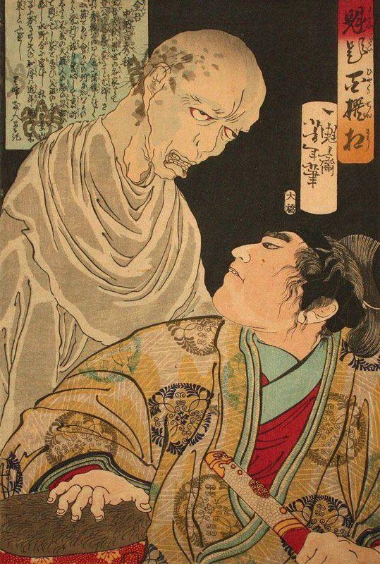 Horror-Klassiker aus der Edo-Zeit – Religion-in-Japan