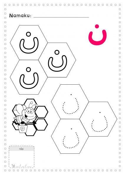 Gambar Huruf Hijaiyah Untuk Anak Tk حروف العربية Arabic Alphabet