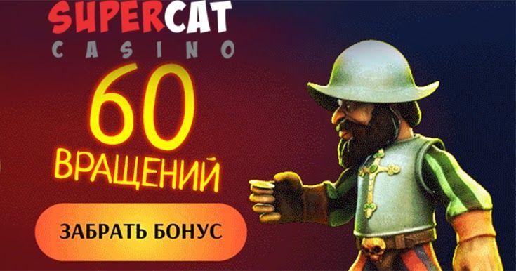 Казино бонус нового игрока казино вулкан 777 бесплатно и без регистрации