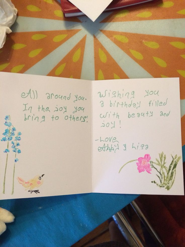Inside Andrees card