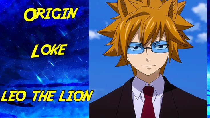 Leo The Lion (Loke) - Fairy Tail - Origin