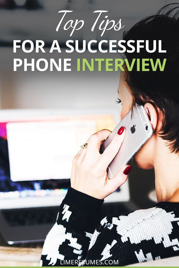 So the hard work you put into your resume and cover letter has paid off and you passed the very first test; however, this doesn't necessarily mean that you have an interview. Many companies have introduced a new step in the shape of a phone interview to see how you communicate and to find out whether you will be brought in for a full interview. Here are some top tips so you can ace that phone interview.