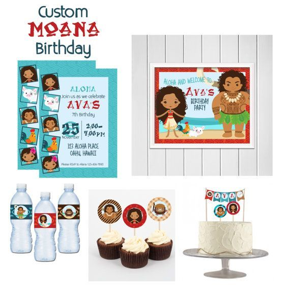 Moana Birthday Party Printable Kit, Custom Island Princess ...