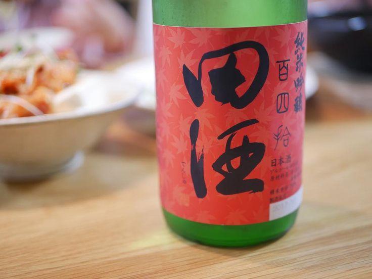 #田酒 #田酒純米吟醸百四拾紅葉ラベル #日本酒