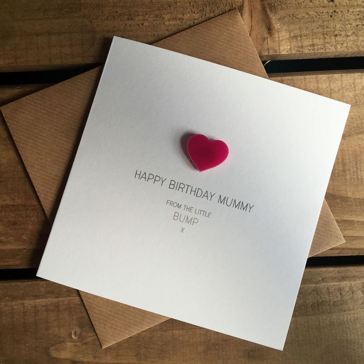 Happy Birthday Mummy from the Little Bump with Pink detachable Heart magnet keepsake
