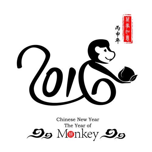 11 Best Chinese New Year Monkey Images Images On Pinterest Monkey