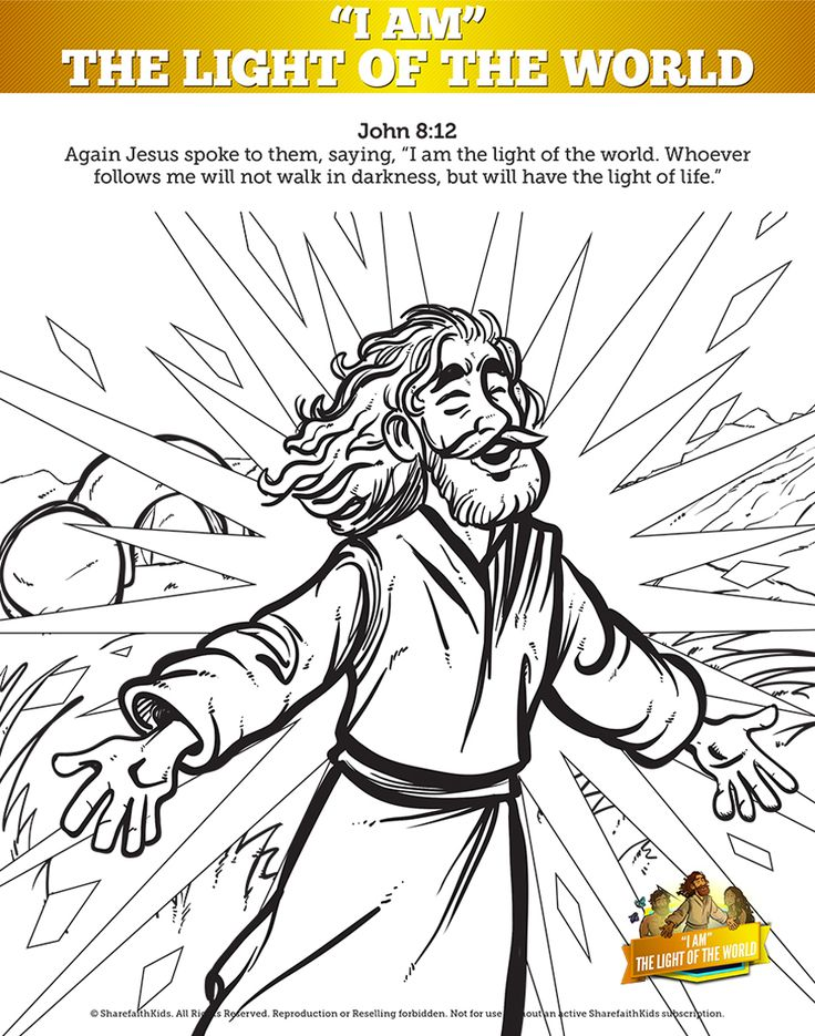 John 8 Light Of The World Bible Coloring Pages For Kids Your Are Going