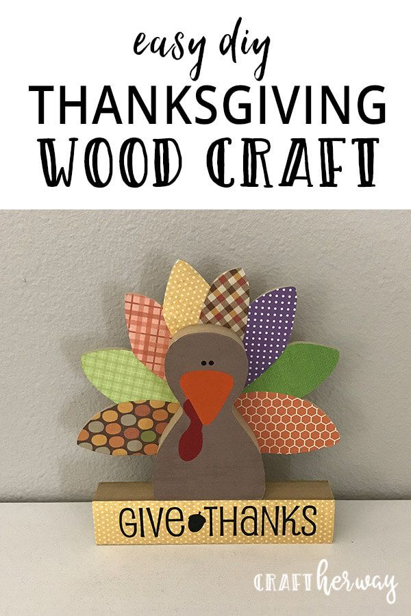 Easy Thanksgiving Wood Craft Diy Thanksgiving Decorations