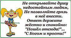 http://postila.ru/post/9655408