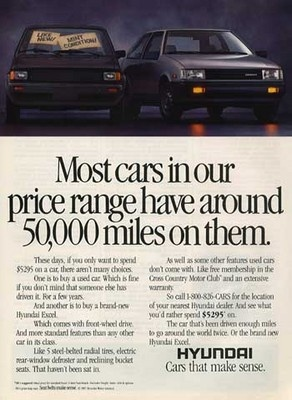 Old #Hyundai ad from the 1980s.    http://www.westbroadhyundai.com/index.htm